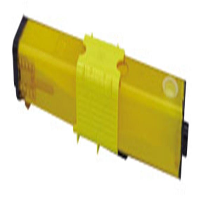 Okidata C530DN/MC561DN Yellow